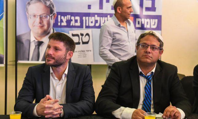 """עוצמה יהודית: """"ההודעות של סמוטריץ' מפוברקות"""""""