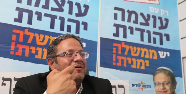 הרב אליעזר שנוולד: עכשיו תורה של עוצמה יהודית