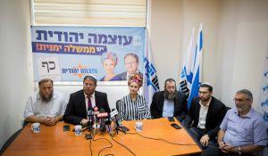 חדשות המגזר, חדשות קורה עכשיו במגזר, מבזקים מאחורי הקלעים של קמפיין עוצמה יהודית