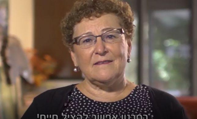 צפו: מרים פרץ נרתמת לטובת ילדים חולי סרטן