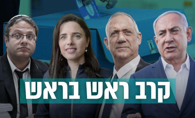 בפעם השנייה: מדינת ישראל הולכת אל הקלפי