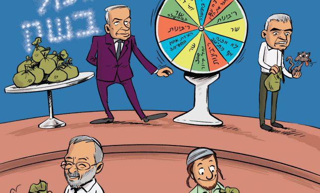 קריקטורה: נתניהו מבטיח לראשי מפלגות הימין