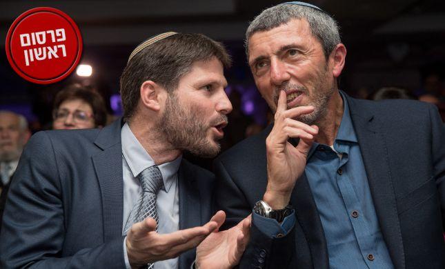 100 רבנים סרוגים חתמו על הקריאה להצביע 'ימינה'