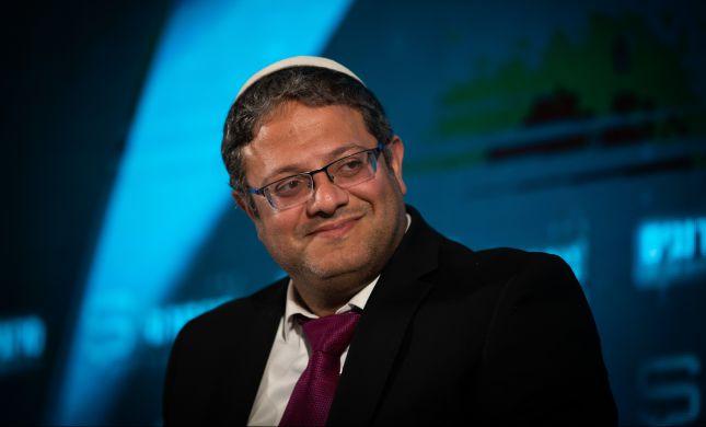 עוצמה יהודית: סמוטריץ' קורץ לגנץ