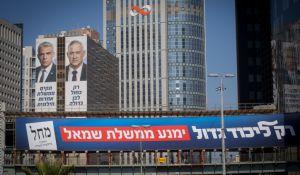 חדשות, חדשות פוליטי מדיני, מבזקים תוצאות האמת בבחירות: תיקו של גוש הימין והשמאל