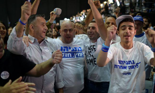 """צפו • פעילי ליכוד צועקים לנתניהו: """"לא רוצים אחדות"""""""