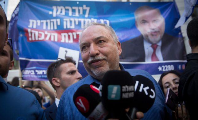 ליברמן מצהיר שיכפה ממשלה ליברלית רחבה