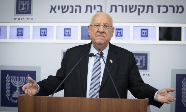 בפער גדול: מי יהיה הנשיא הבא של מדינת ישראל?