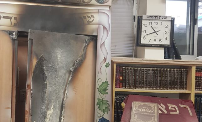 """נעצר חשוד בהצתת בית הכנסת בבי""""ח בילינסון"""