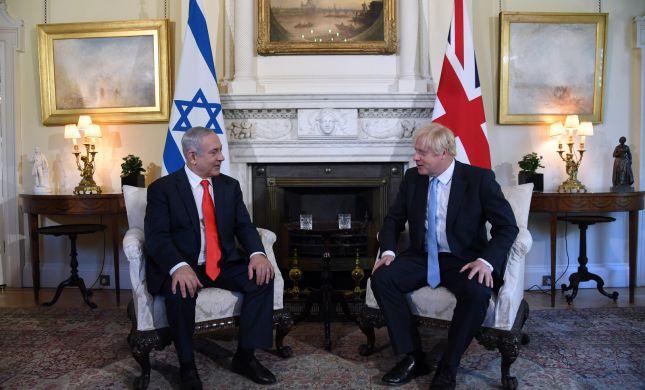 """נתניהו נפגש עם ג'ונסון: """"חבר טוב של העם היהודי"""""""