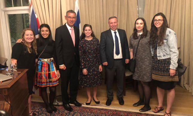 ברוכים הבאים: מלונדון לשנת שירות בישראל