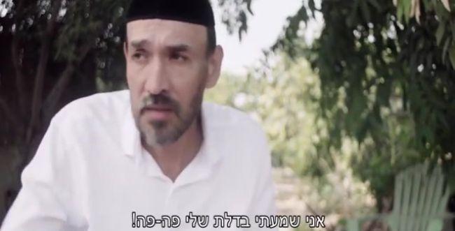 משחקן כדורגל עולמי מפורסם לשיפוצניק בישראל