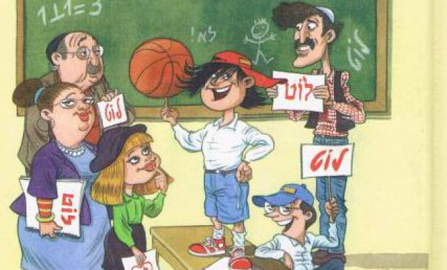 מורים מהאגדות | זהבה קור על המורה רמליהו