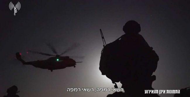 דרמה: כך נשמע טייס המסוק שחילץ בפעולת חאן יונס