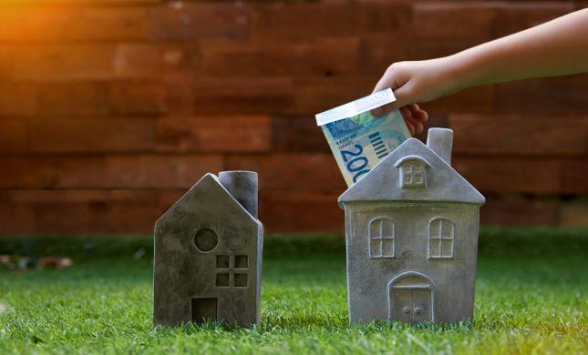 ילדים, כלכלה ומה שביניהם: איך לשמור על הכסף?