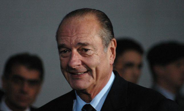נשיא צרפת לשעבר ז'אק שיראק הלך לעולמו בגיל 86