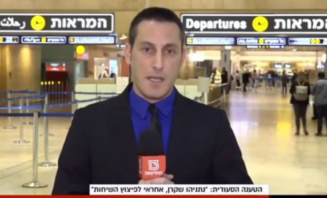 אחרי חדשות 13: התפקיד החדש של ברק רביד