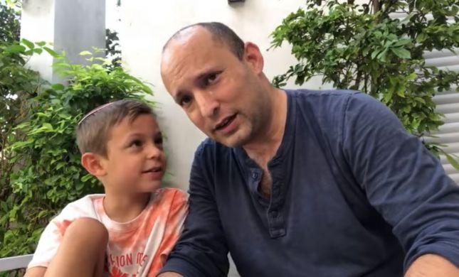 בנט ובנו דוד בסרטון מתוק על 4 המינים ובחירות. צפו