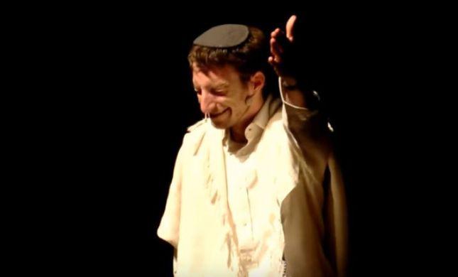 צפו: באנדרדוס - הודעות הגבאי; מתוך המופע הראשון