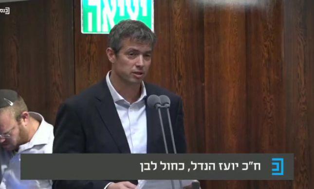יועז הנדל: לפתוח בחקירה נגד הרב ברלנד