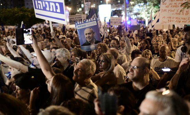 """""""מצילים את הדמוקרטיה"""": הפגנת הימין נגד מנדלבליט"""