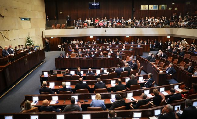 זמן שאול: כנס החורף של הכנסת נפתח באווירת בחירות