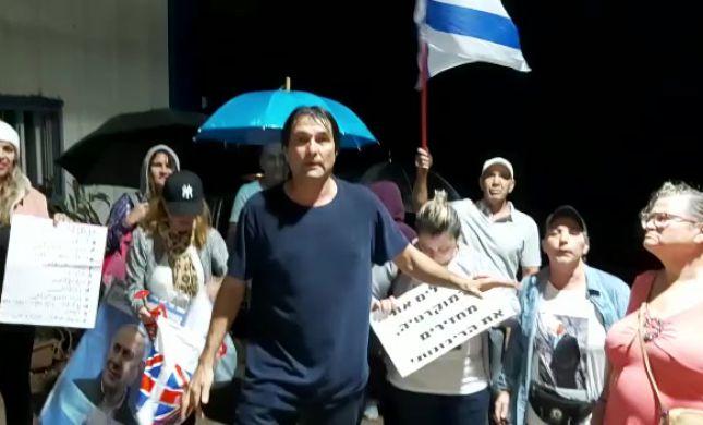 """""""בן ארי הביתה"""": פעילי ליכוד הפגינו נגד הפרקליטה"""