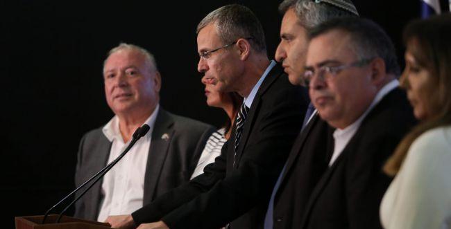 הליכוד עתר נגד תוצאות הבחירות לכנסת