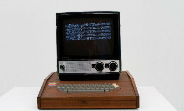 המחשב הראשון מוצע למכירה ב-1.7 מיליון דולר
