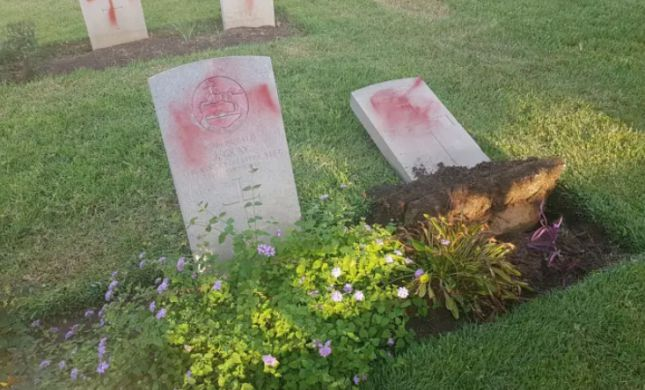 """נתניהו: """"רואים בחומרה את חילול הקברים בחיפה"""""""