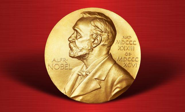 כבוד: המשוררת היהודייה זכתה בפרס נובל לספרות