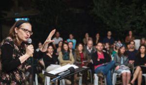 יהדות הושענא רבה: כל האירועים והשיעורים בירושלים