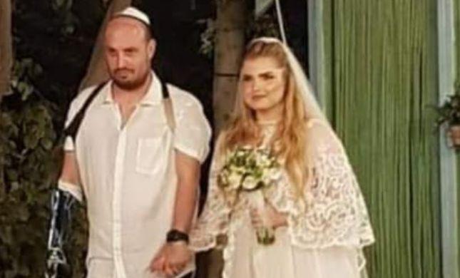 חופת נצחון: הפצוע הקשה ביותר בעופרת יצוקה התחתן