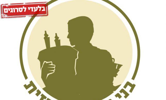 אנחנו משלמים את המחיר על מלחמות הרבנים/ תגובה לרב עמיחי גורדין