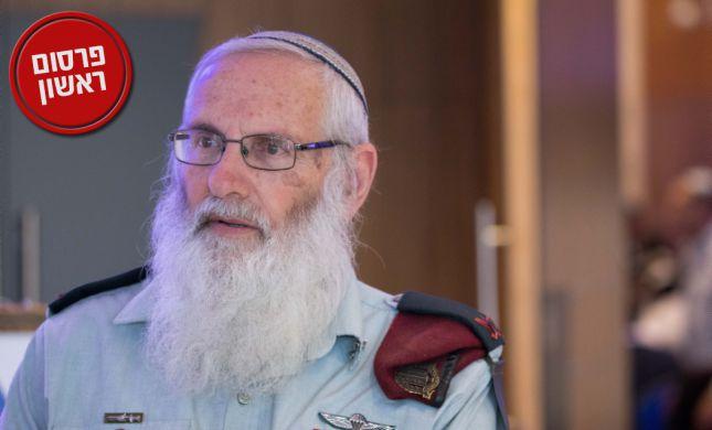 הרבנות הצבאית: כניסת צהר תחזק את הכשרות בצבא