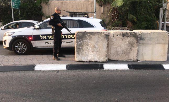 לקראת יום כיפור: אלה הכבישים שייחסמו בירושלים