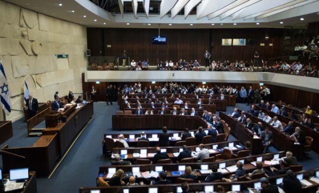 """הח""""כ ה- 1000 בתולדות מדינת ישראל- סרוג"""