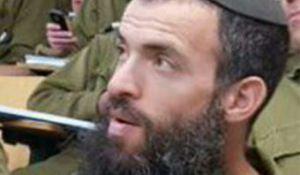 חדשות המגזר, חדשות קורה עכשיו במגזר, מבזקים 4 שנים להירצחו:הרב נחמיה לביא היה 'מסילת ישרים' חי