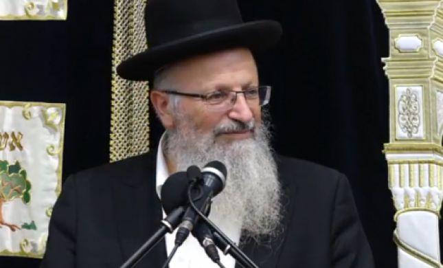 צפו: שיעורו השבועי של הרב שמואל אליהו- שלום בית