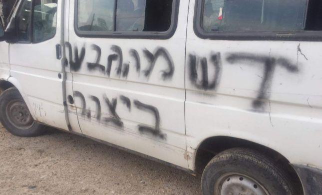 """ד""""ש מהגבעה': השחתה והרס בכפר הפלסטיני"""