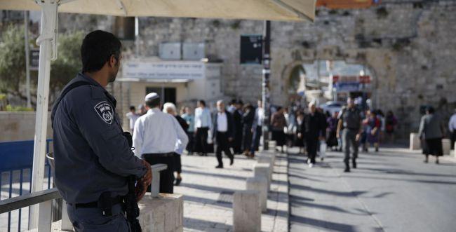החל מהיום: אלו הכבישים והדרכים שייחסמו בירושלים