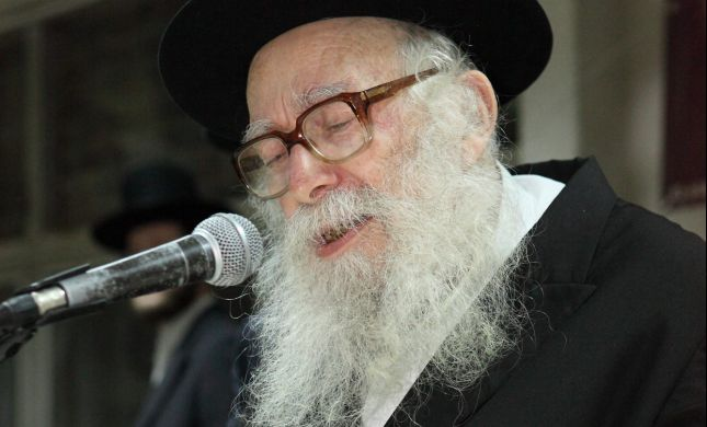 """ברוך דיין האמת: בגיל 93 נפטר הרב ניסים קרליץ זצ""""ל"""