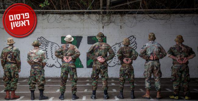 """חייל בדואי תקף בכלא את המ""""כ העצור מנצח יהודה"""