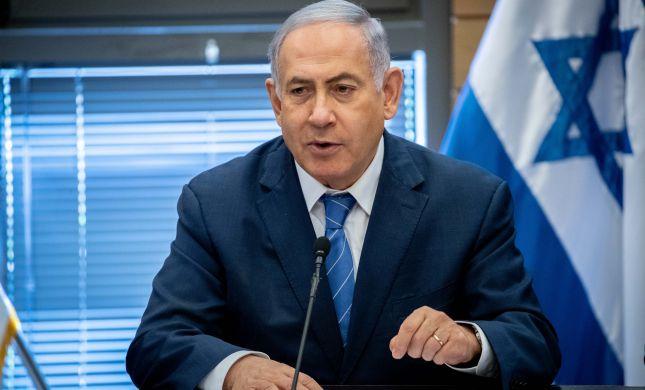 """נתניהו: """"פיגוע בדמוקרטיה הישראלית"""""""
