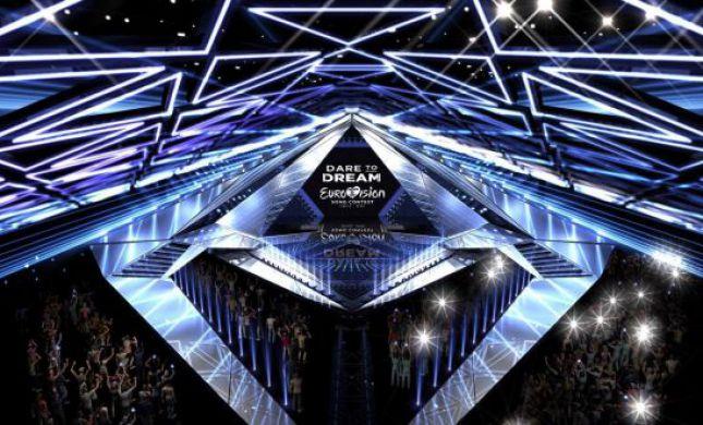 גאווה ישראלית: האירוויזיון בישראל זכה בפרס יוקרתי