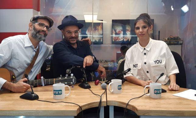 אולפן תרבות: יוני גנוט ואילן דמרי בראיון מיוחד לכיפור