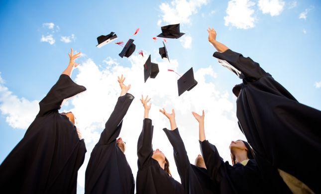 הזדמנות אחרונה: עדיין לא נרשמתם לתואר ראשון?
