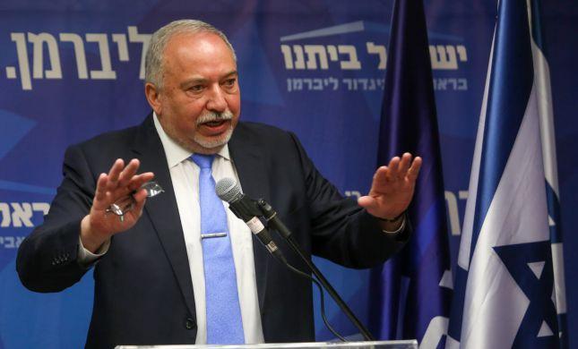 ליברמן: נצביע בעד ממשלת אחדות גם מהאופוזיציה