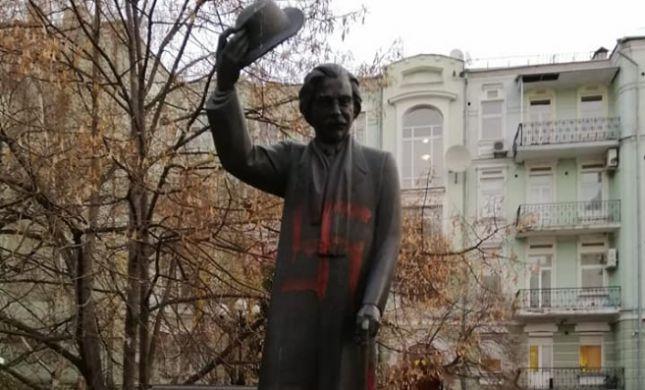 אוקראינה: פסל של שלום עליכם הושחת בצלבי קרס