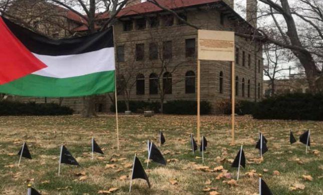 """זעם בארה""""ב: אנדרטה הוקמה לזכר מחבלי הג'יהאד"""